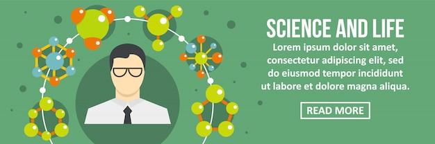 Conceito horizontal de modelo de banner de ciência e vida