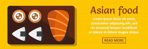 Conceito horizontal de modelo de banner de comida asiática