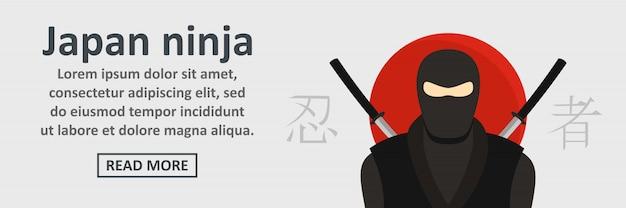 Conceito horizontal de modelo de banner ninja japão