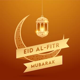 Conceito islâmico de eid-al-fitr mubarak do festival com suspensão da lanterna árabe dourada, lua intricada floral crescente.