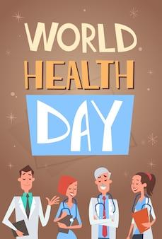 Conceito médico do dia mundial da saúde do hospital das clínicas da equipe dos doutores do grupo