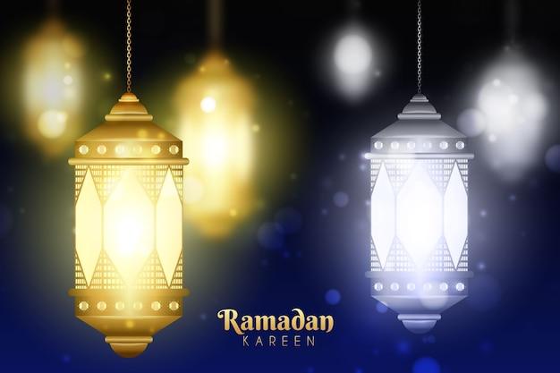 Conceito realista do ramadã