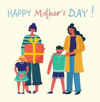 Conceitos de ilustração colorida de feliz dia das mães. mães com as crianças no design plano para cartões comemorativos, cartazes e fundos