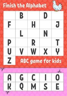 Conclua a planilha do alfabeto para crianças