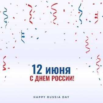 Confetes de celebração caindo para feliz dia da rússia