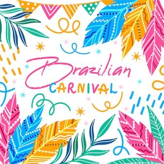 Confetes e penas coloridas mão desenhada carnaval brasileiro