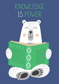 Conhecimento é poder. livro de leitura de urso branco fofo