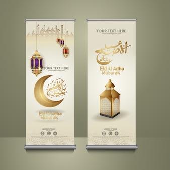 Conjunto arregaçar banner, caligrafia de eid al adha mubarak islâmica com lua crescente luxuosa dourada, lanterna e mesquita textura islâmica de fundo.