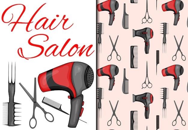 Conjunto com padrão sem emenda e itens para salão de cabeleireiro. estilo de desenho animado. ilustração vetorial.