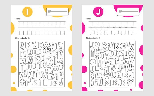 Conjunto corrida carta planilha a4 para crianças em idade pré-escolar e escolar. jogo para crianças. encontre e cor.