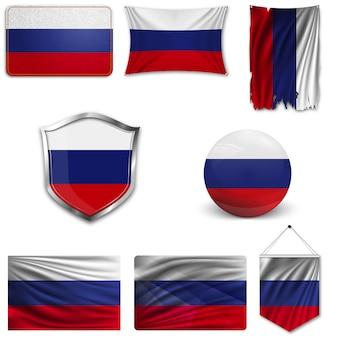 Conjunto da bandeira nacional da rússia
