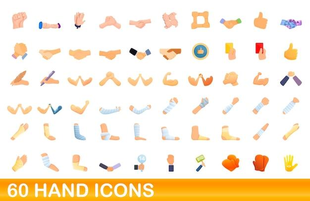 Conjunto de 60 ícones de mão. ilustração dos desenhos animados de 60 ícones de mão isolados no fundo branco