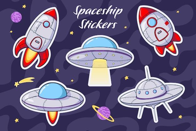 Conjunto de adesivos de desenhos animados de nave espacial. coleção de espaçonaves e disco voador f para logotipo, adesivos, gravuras, jogo de computador e smartphone, decoração de quarto infantil. vetor premium