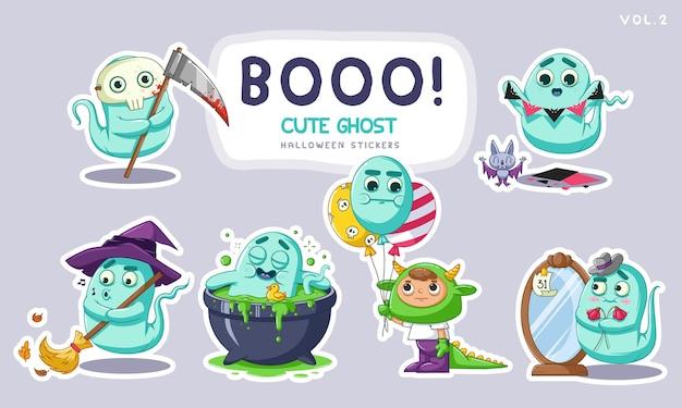 Conjunto de adesivos de fantasmas bonitos dos desenhos animados com diferentes expressões faciais. ilustração