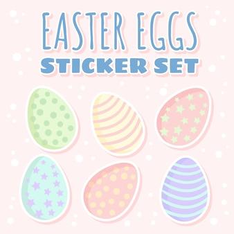 Conjunto de adesivos de ovos de páscoa. a coleção pastel bonito coloriu a ilustração lisa do estilo dos ovos.