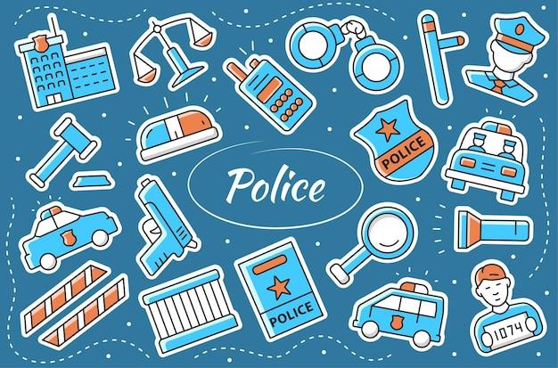 Conjunto de adesivos de polícia. elementos e objetos da lei e da justiça. ilustração vetorial.