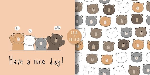 Conjunto de amigos fofos de pelúcia e urso polar cumprimentando cartão de desenho animado e padrão sem emenda