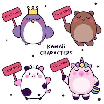 Conjunto de animais kawaii segurando amor