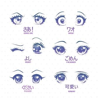 Conjunto de anime, olhos manga kawaii, com diferentes expressões.