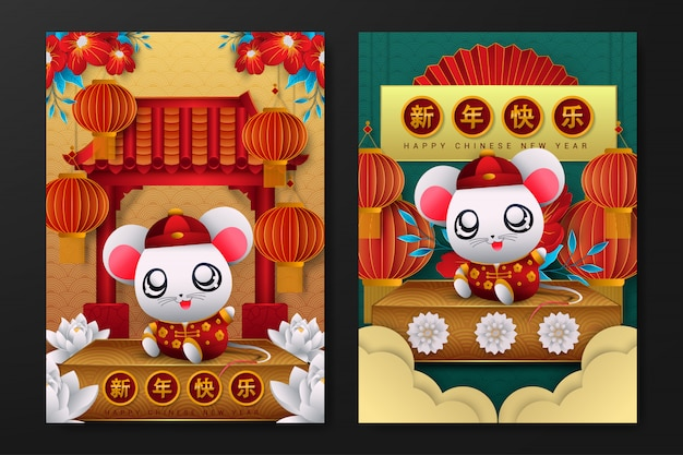 Conjunto de ano novo chinês 2020 cartaz projeto vector