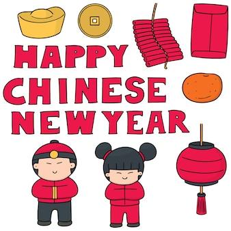 Conjunto de ano novo chinês