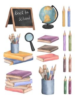Conjunto de aquarela fofa com ilustrações de volta às aulas de material escolar