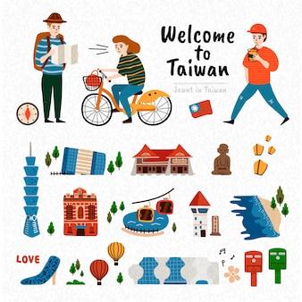 Conjunto de atrações de taiwan, arquitetura famosa e ponto turístico em fundo branco com três viajantes