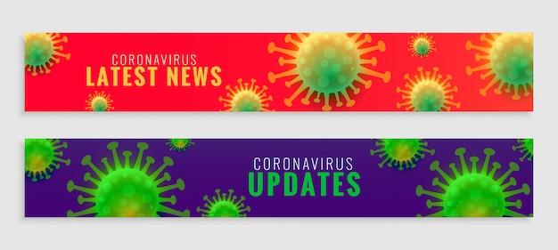 Conjunto de atualizações de coronavírus covid-19 e banners de notícias mais recentes