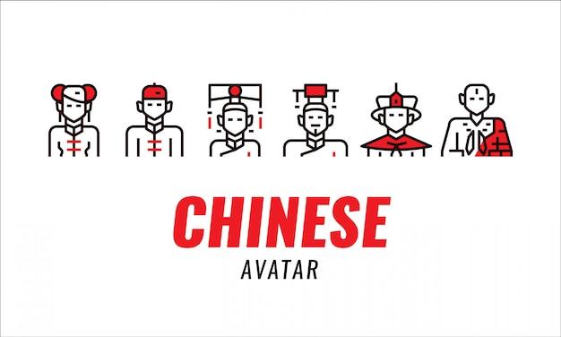 Conjunto de avatar tradicional chinesa
