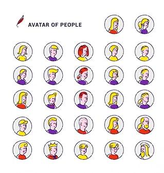 Conjunto de avatares de vetor de ícones de homens e mulheres.