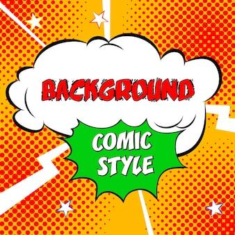 Conjunto de balões de fala em quadrinhos ou estilo retro pop art de quadrinhos com design de meio-tom ou bolhas vintage