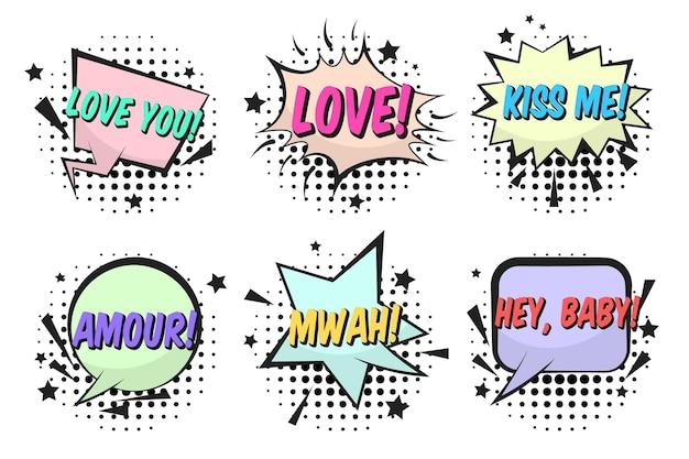 Conjunto de balões de fala em quadrinhos retrô para namorados brilhantes