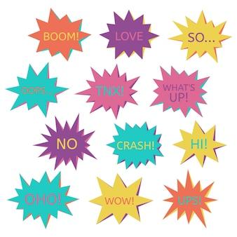 Conjunto de balões de fala em um fundo branco com diferentes inscrições no meio. balões de fala com frases curtas. ilustração vetorial.