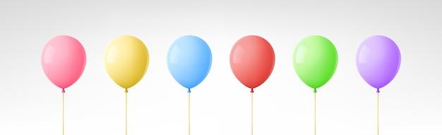 Conjunto de balões realistas. multicolorido, vermelho, amarelo, verde, roxo, rosa e azul.