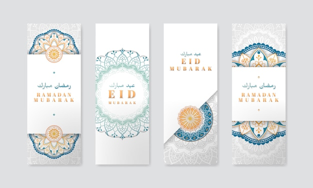 Conjunto de bandeira branca eid mubarak