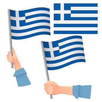 Conjunto de bandeira da grécia na mão