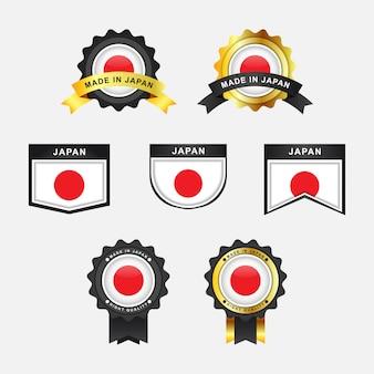 Conjunto de bandeira do brasil e feitos em etiquetas de distintivo de emblema do brasil