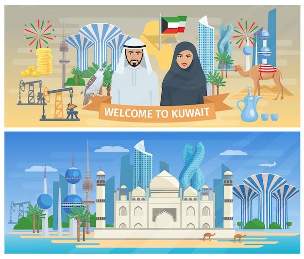 Conjunto de bandeira do kuwait