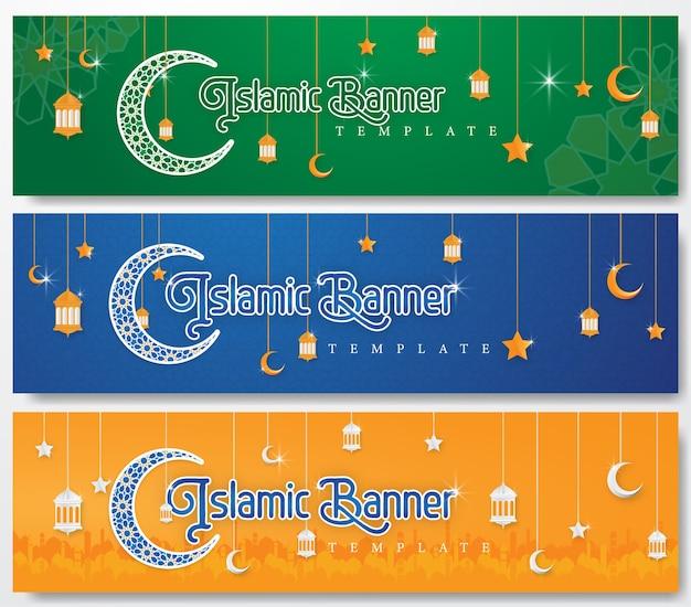 Conjunto de bandeira islâmica