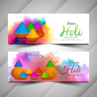 Conjunto de bandeiras coloridas festival abstrato holi