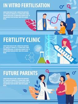 Conjunto de bandeiras de cabeçalho para clínica de fertilidade on-line