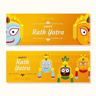 Conjunto de bandeiras de celebração de rath yatra