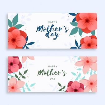 Conjunto de bandeiras de dia das mães de design plano