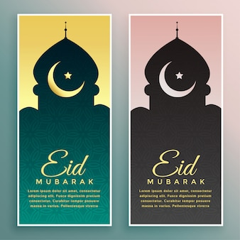Conjunto de bandeiras de férias eid mubarak