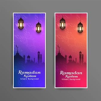 Conjunto de bandeiras de festival religioso de ramadan kareem