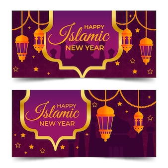 Conjunto de bandeiras de gradiente islâmico de ano novo