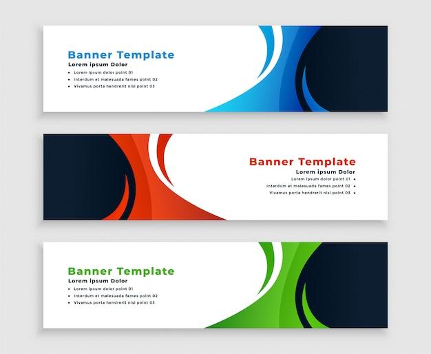 Conjunto de bandeiras de negócios modernos com forma curvilínea