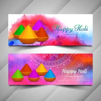 Conjunto de bandeiras de vetor de celebração festival linda holi