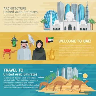 Conjunto de bandeiras de viagens nos emirados árabes unidos
