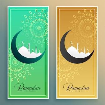 Conjunto de bandeiras decorativas islâmicas de ramadan kareem